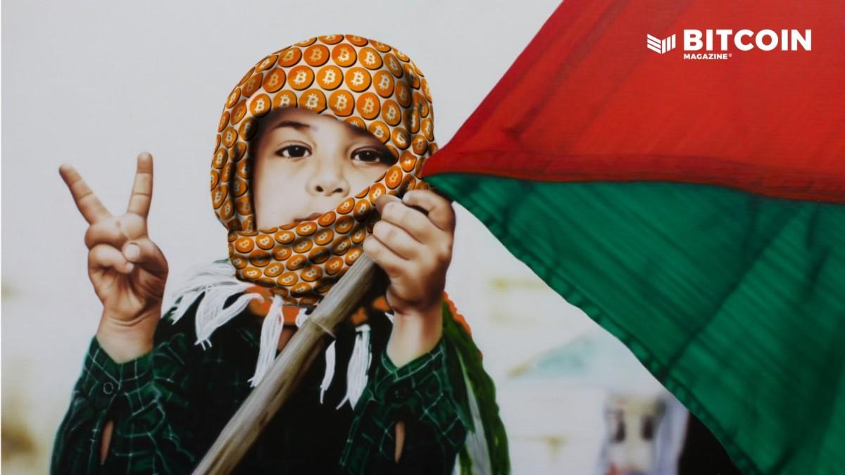 البيتكوين و فلسطين